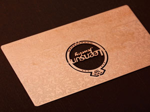 rose gold metal business cards - Rose Gold Business Cards